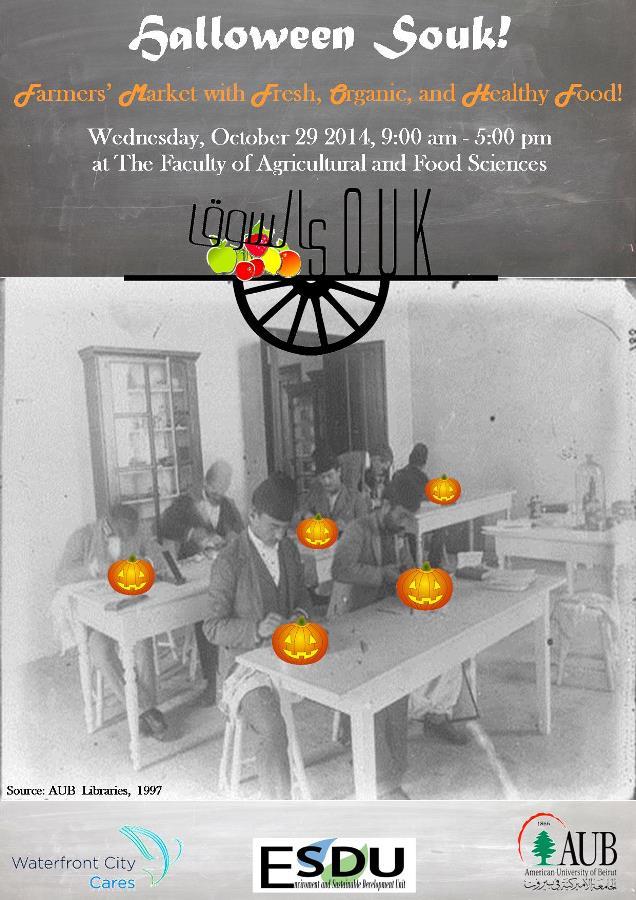 Halloween Souk
