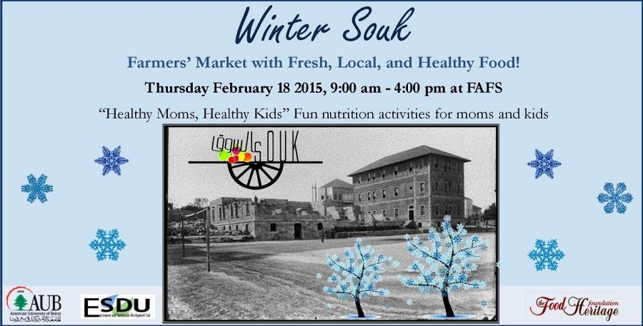 Winter Souk_Flyer_web