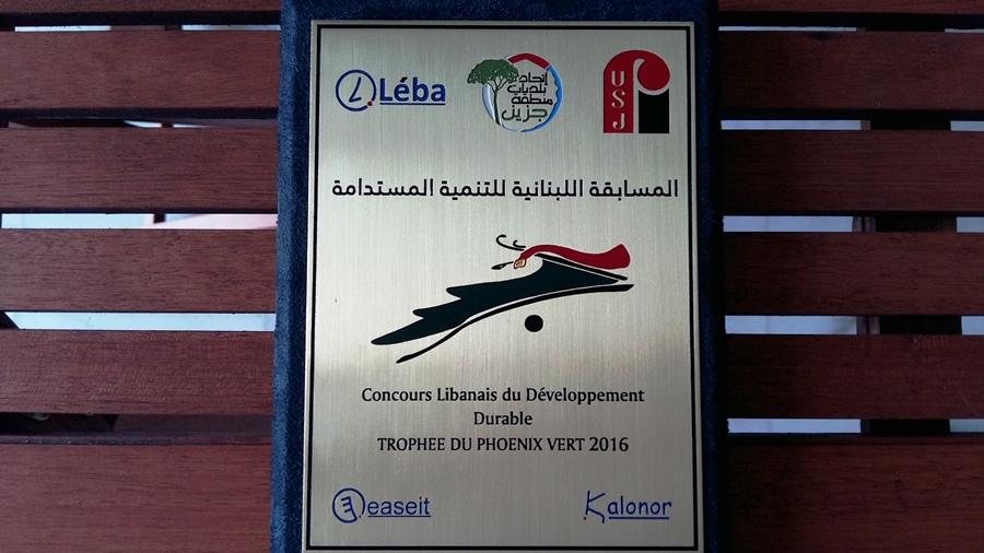 The Green Phoenix Trophy 2016