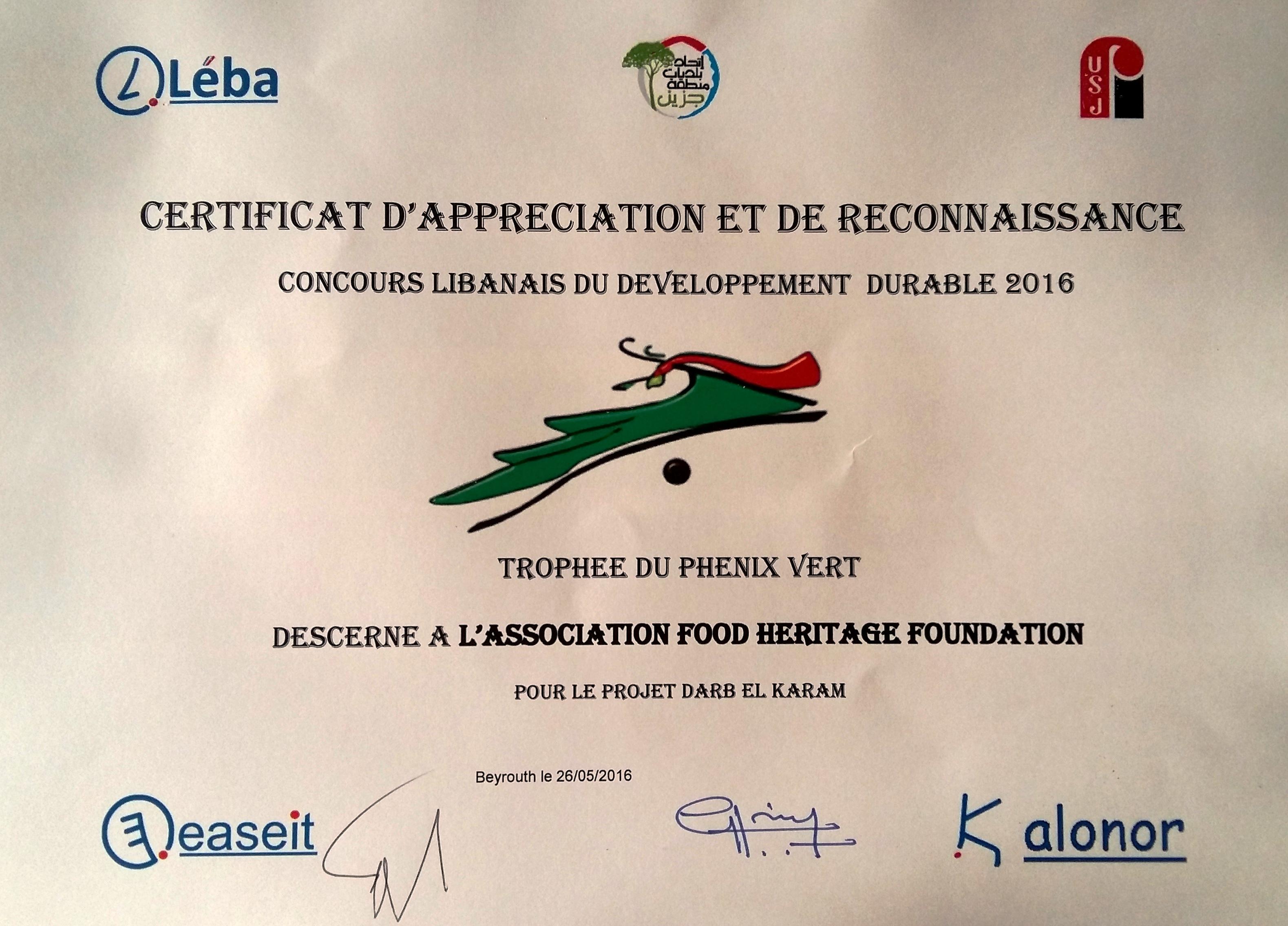 The Green Phoenix certificate 2016